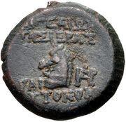 Bronze Æ22 (Aigeai) – revers