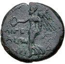 Bronze Æ18 (Aigeai) – revers