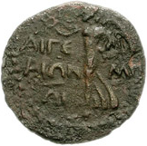 Bronze Æ19 (Aigeai) -  revers
