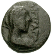 Tetrachalkon (Aigeira) – avers