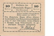 10 Heller (Aigen) – revers