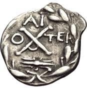 Hemidrachm (Aigion) – revers