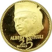25 Riyals - Rashid (Albert Luthuli) – revers