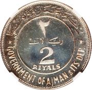 2 Riyals - Rashid (3 dates) Essai – avers