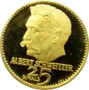 25 Riyals - Rashid (Albert Schweitzer) – revers