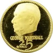 25 Riyals - Rashid (George Marshall) – revers