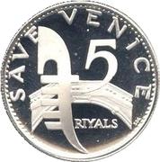 5 Riyals - Rashid (Sauvegarde de Venise) Essai – revers