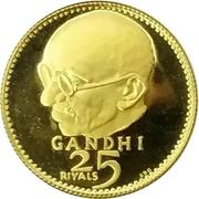 25 Riyals - Rashid (Gandhi) – revers