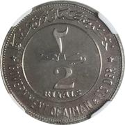 2 Riyals - Rashid (2 dates ; Essai) – avers