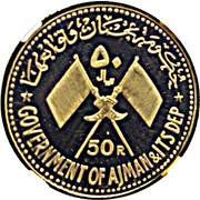50 Riyals - Rashid (Gamal Abdel Nasser) – avers