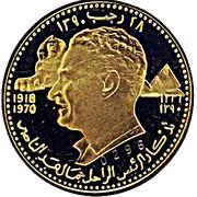 50 Riyals - Rashid (Gamal Abdel Nasser) – revers