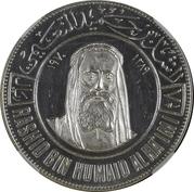 7½ Riyals - Rashid (Essai) – avers