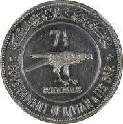 7½ Riyals - Rashid (Essai) – revers