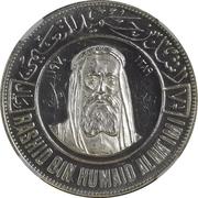 7½ Riyals - Rashid (Gazelle ; Essai) – avers