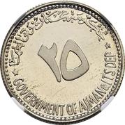 25 Riyals - Rashid (Albert Schweitzer; CuNi) – avers