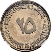 25 Riyals - Rashid (Bertrand Russel; CuNi) – avers