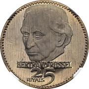 25 Riyals - Rashid (Bertrand Russel; CuNi) – revers