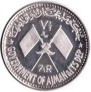 7½ riyals - Rashid (Gamal Abdel Nassar) – avers