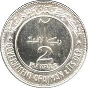 2 Riyals - Rashid – avers
