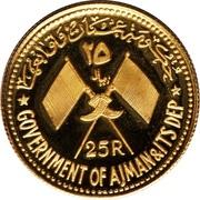 25 Riyals - Rashid (Gamal Abdel Nasser) – avers