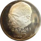 5 Riyals - Rashid (Gandhi) – revers
