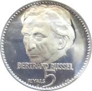 5 Riyals - Rashid (Bertrand Russel) – revers