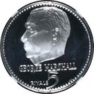 5 Riyals - Rashid (George Marshall) – revers