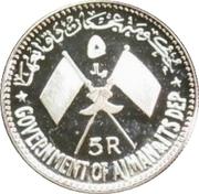5 riyals - Rashid (FAO) – avers