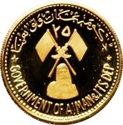 25 Riyals - Rashid (Sauvegarde de Venise) – avers