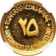 25 Riyals - Rashid (George Marshall) – avers