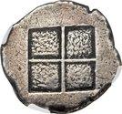 Tetradrachm - Macedon - Acanthus – revers