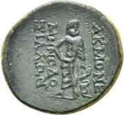 Bronze Æ19 - Menodotos and Silion (Alkmoneia) – revers