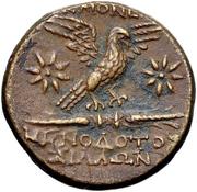Bronze Æ22 - Menodotos and Sillon – revers