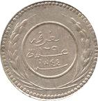 4 Khumsiyyah - Saleh Ubayd bin Abdat – avers