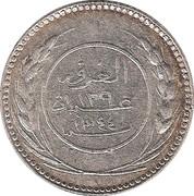 15 Khumsiyyah - Saleh Ubayd bin Abdat – avers