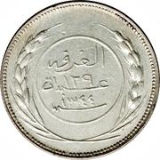 60 Khumsiyyah - Saleh Ubayd bin Abdat – avers