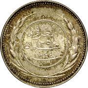 30 Khumsiyyah - Saleh Ubayd bin Abdat – avers