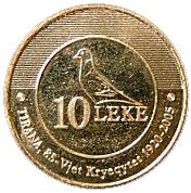 10 leke (République) -  revers