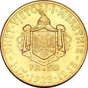 50 franga ari (Royaume) – revers