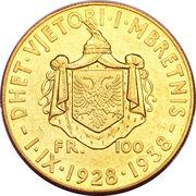 100 franga ari (Royaume) – revers