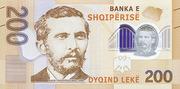 200 Lek Albania New Banknote – avers