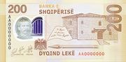 200 Lek Albania New Banknote – revers