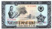 25 Lekë -  avers