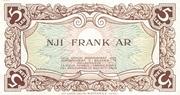 5 Lek / 1 Frank Ar – revers