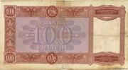 100 Franga – revers