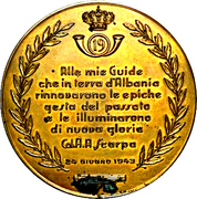 Medal - Military succesess of Colonel Scarpa in Albania – revers