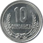 10 qindarka (république populaire socialiste) – revers