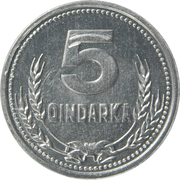 5  qindarka (République populaire socialiste) -  revers