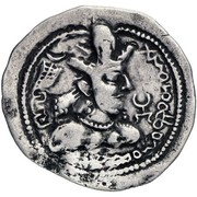 Drachm - Alchon Huns - Anonymous (Sassanian type, Shapur II imitation, Type 39, unknown mint) – avers