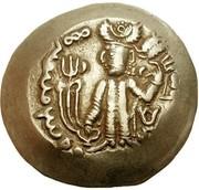 Dinar - Khingila (Gandhara mint) – avers